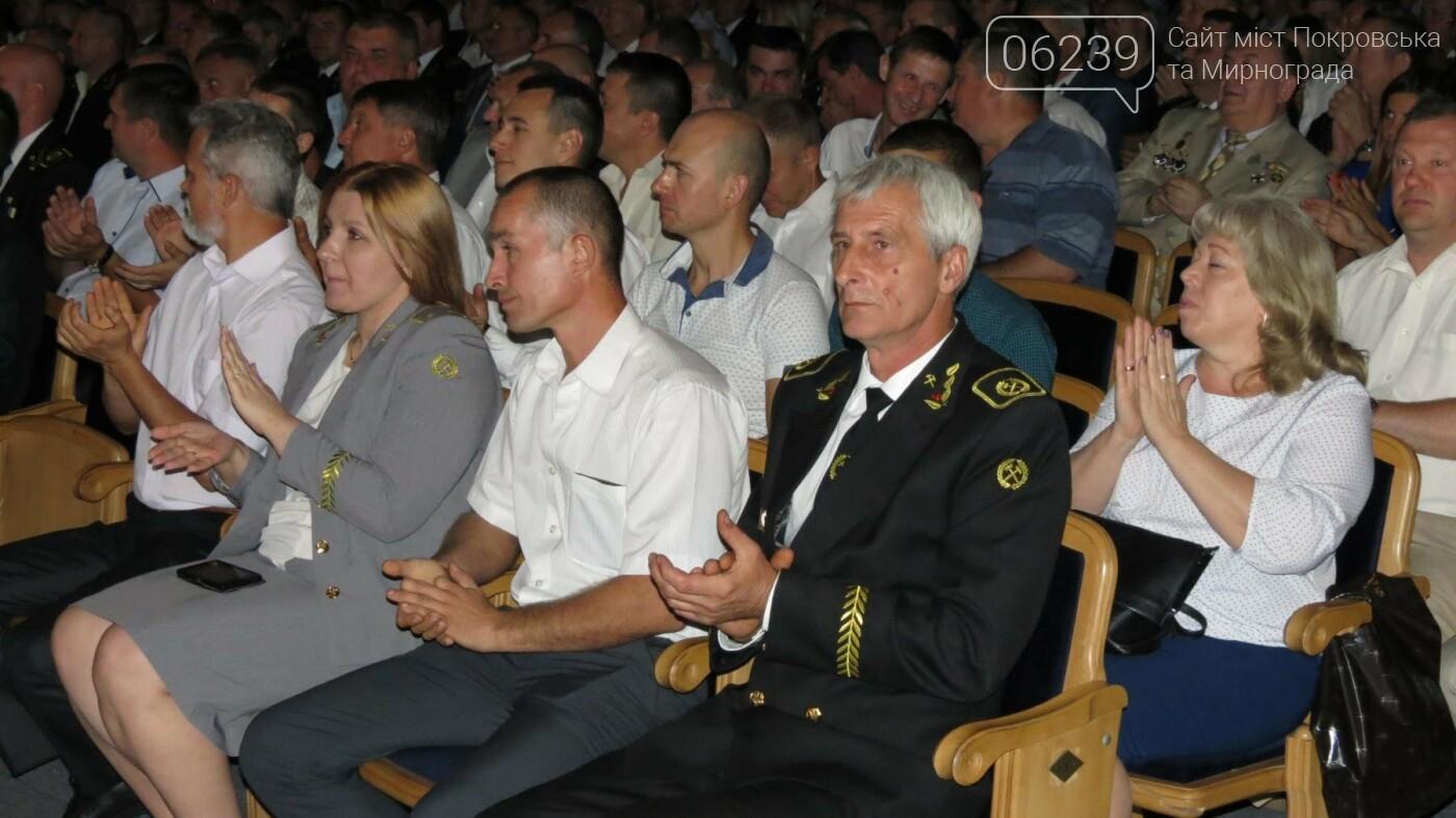 У Покровську відбувся обласний урочистий захід з нагоди святкування професійного свята Дня шахтаря, фото-35