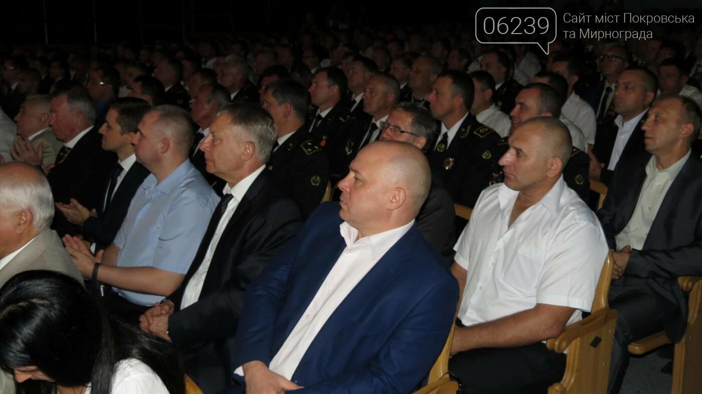 У Покровську відбувся обласний урочистий захід з нагоди святкування професійного свята Дня шахтаря, фото-12