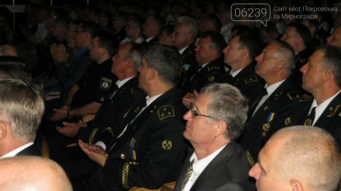 У Покровську відбувся обласний урочистий захід з нагоди святкування професійного свята Дня шахтаря, фото-17