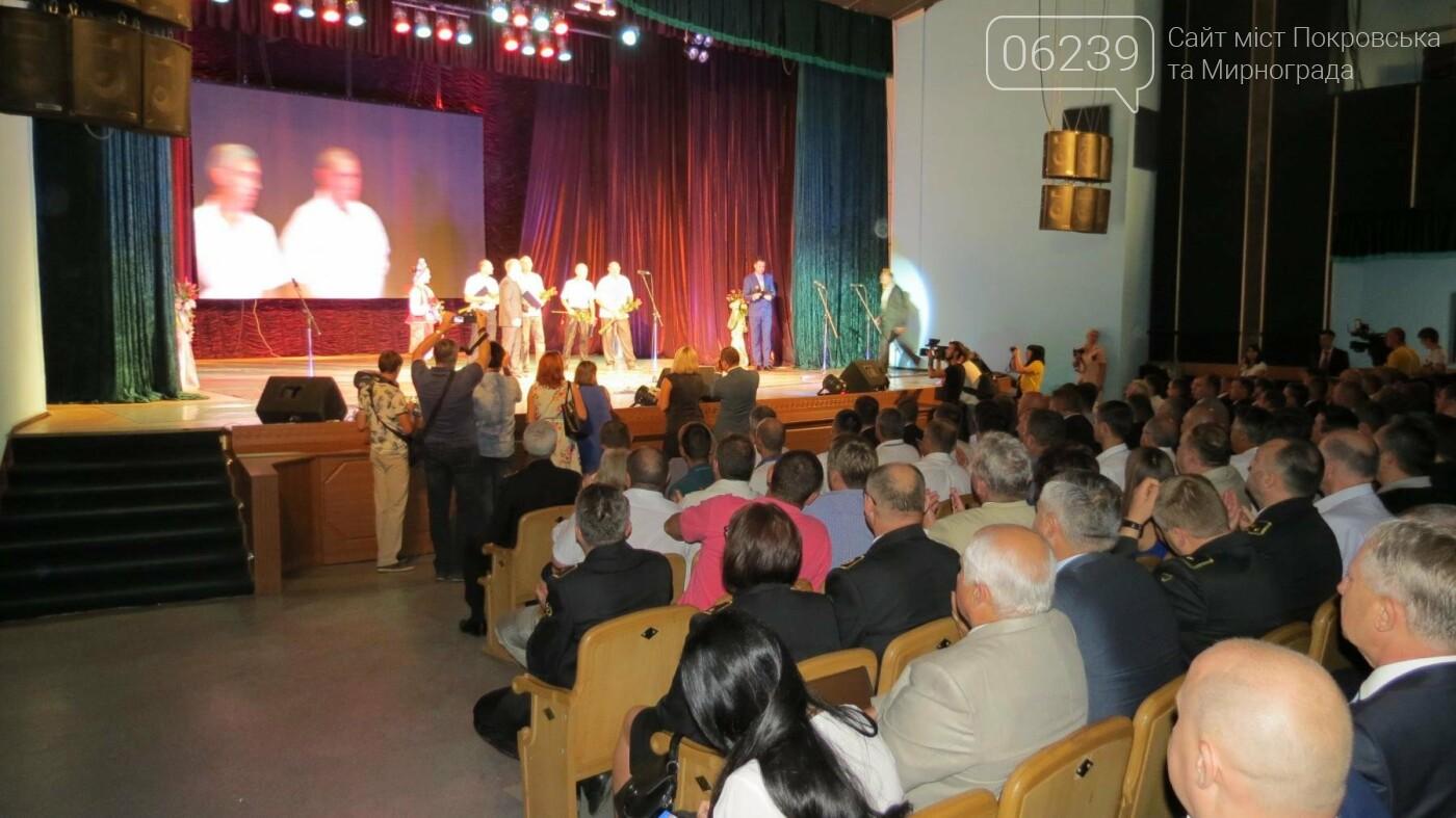 У Покровську відбувся обласний урочистий захід з нагоди святкування професійного свята Дня шахтаря, фото-36