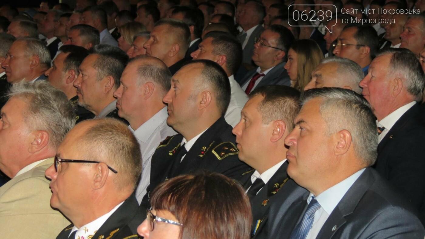 У Покровську відбувся обласний урочистий захід з нагоди святкування професійного свята Дня шахтаря, фото-37