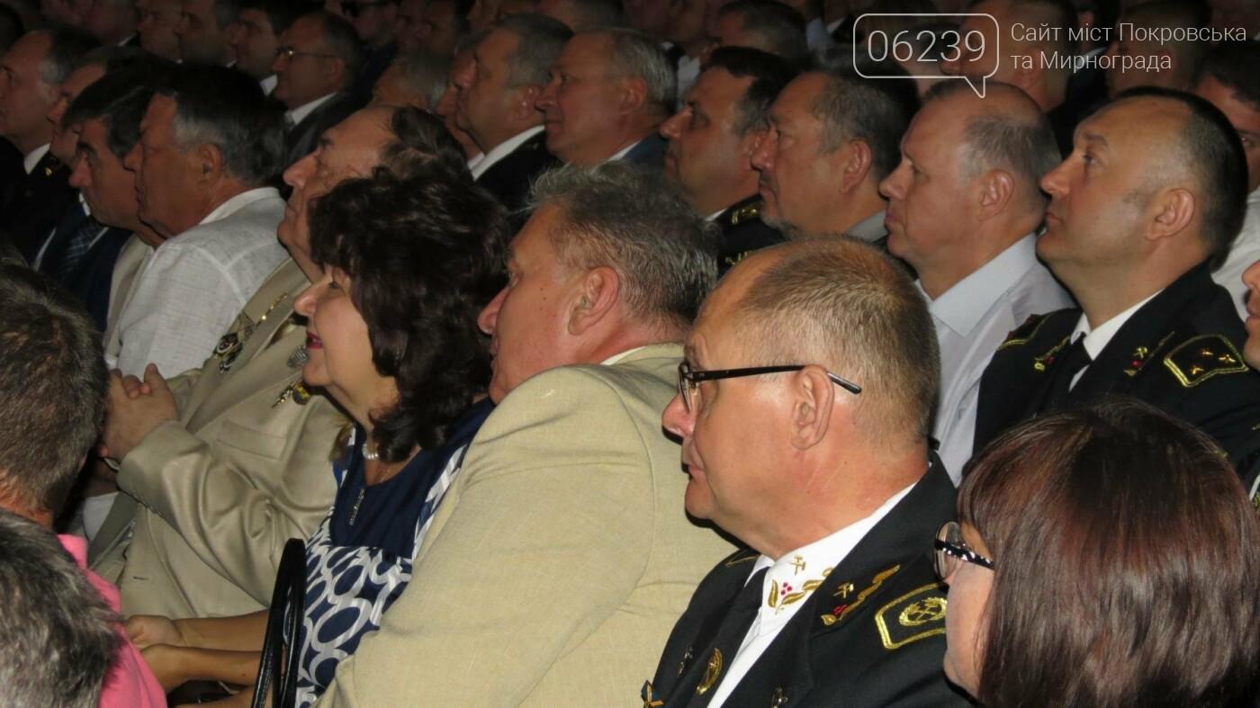 У Покровську відбувся обласний урочистий захід з нагоди святкування професійного свята Дня шахтаря, фото-44