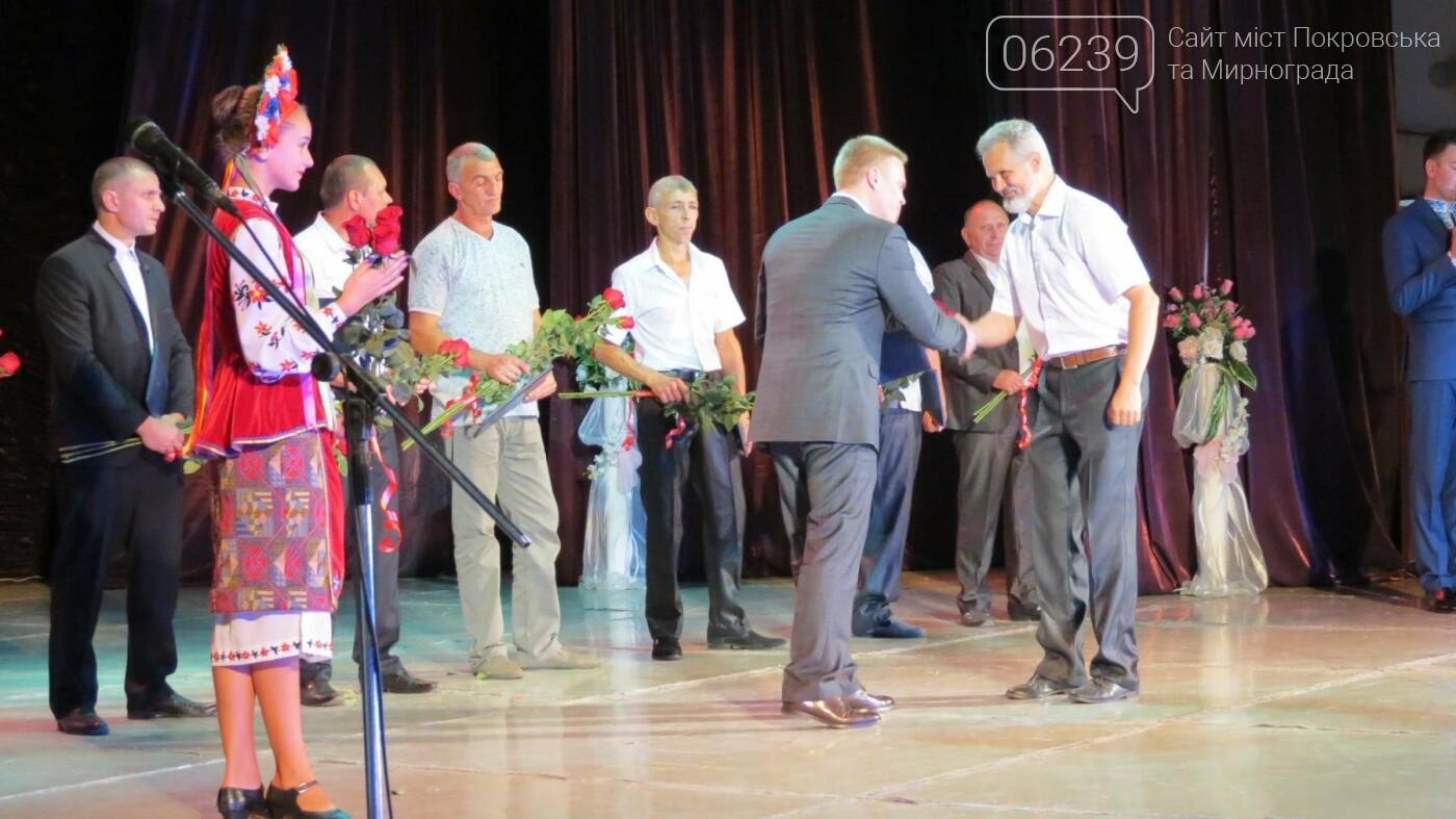 У Покровську відбувся обласний урочистий захід з нагоди святкування професійного свята Дня шахтаря, фото-38