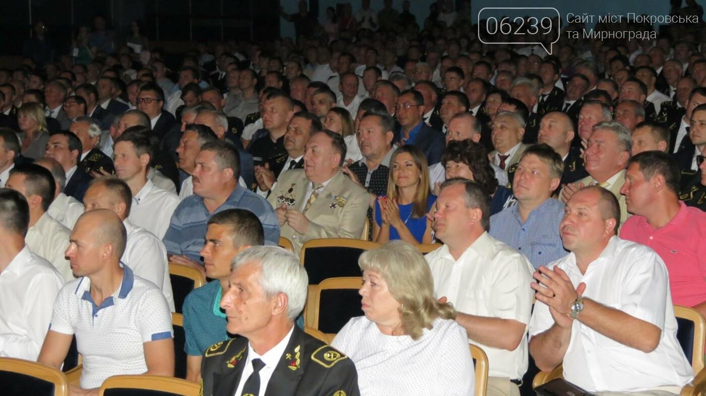У Покровську відбувся обласний урочистий захід з нагоди святкування професійного свята Дня шахтаря, фото-45