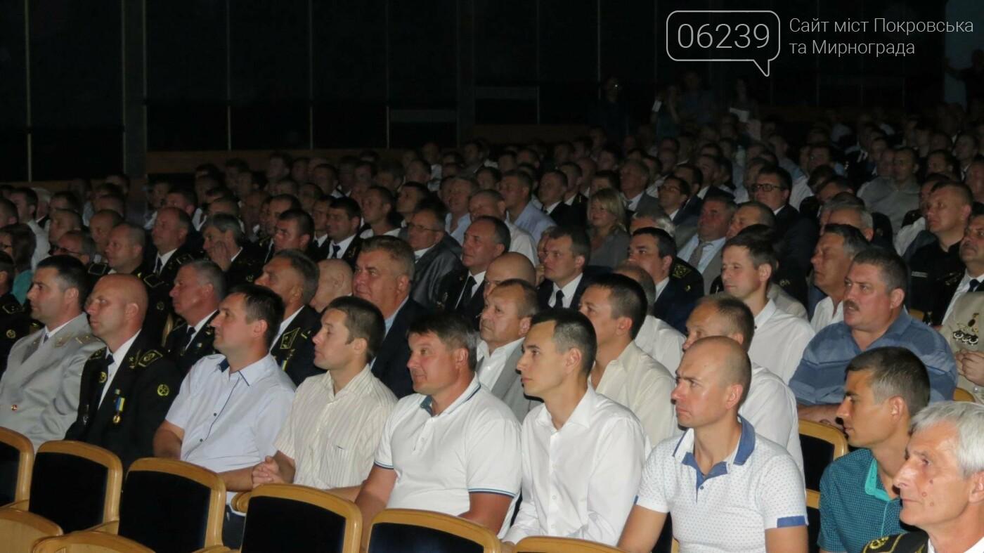 У Покровську відбувся обласний урочистий захід з нагоди святкування професійного свята Дня шахтаря, фото-23