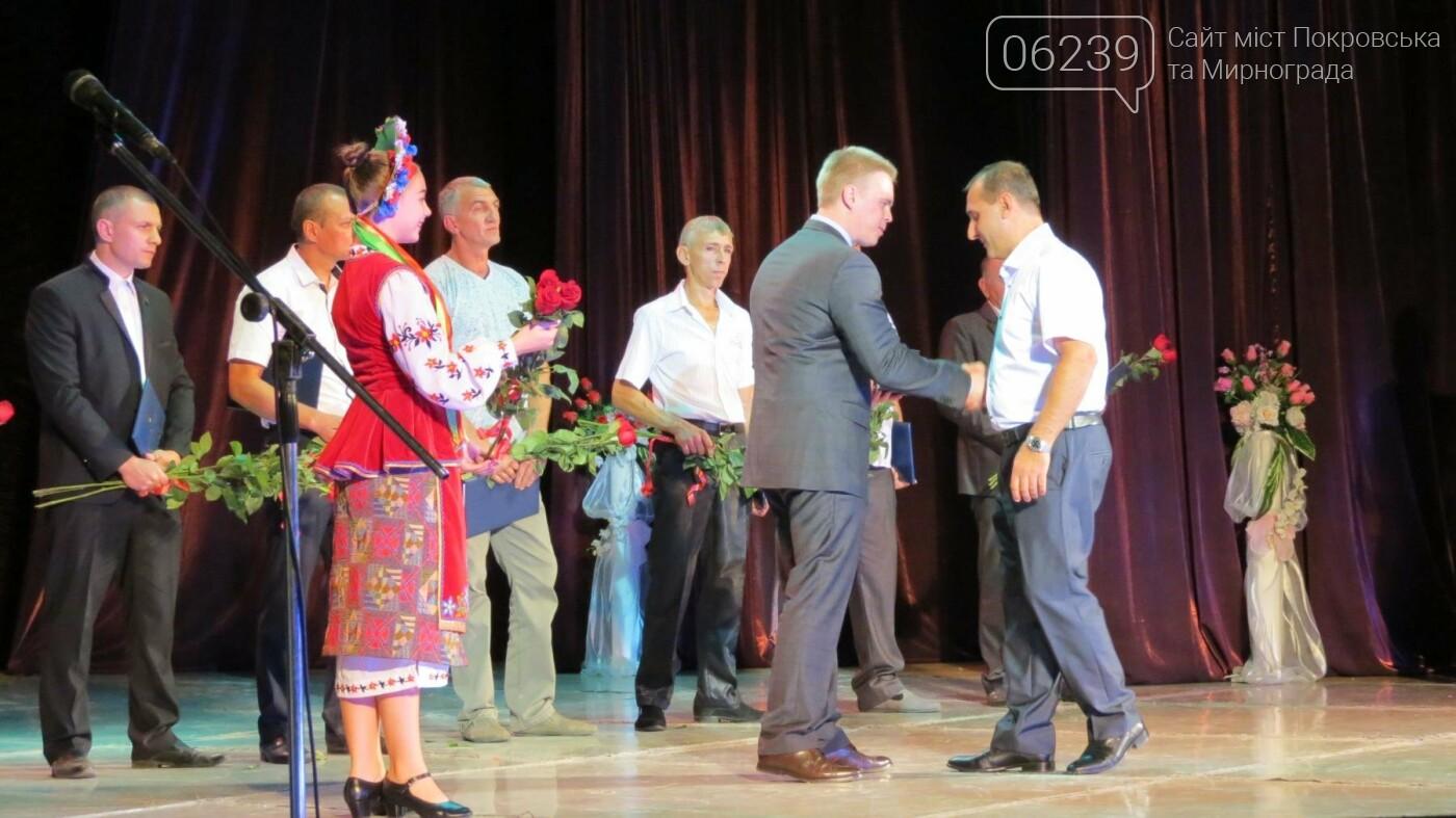 У Покровську відбувся обласний урочистий захід з нагоди святкування професійного свята Дня шахтаря, фото-40