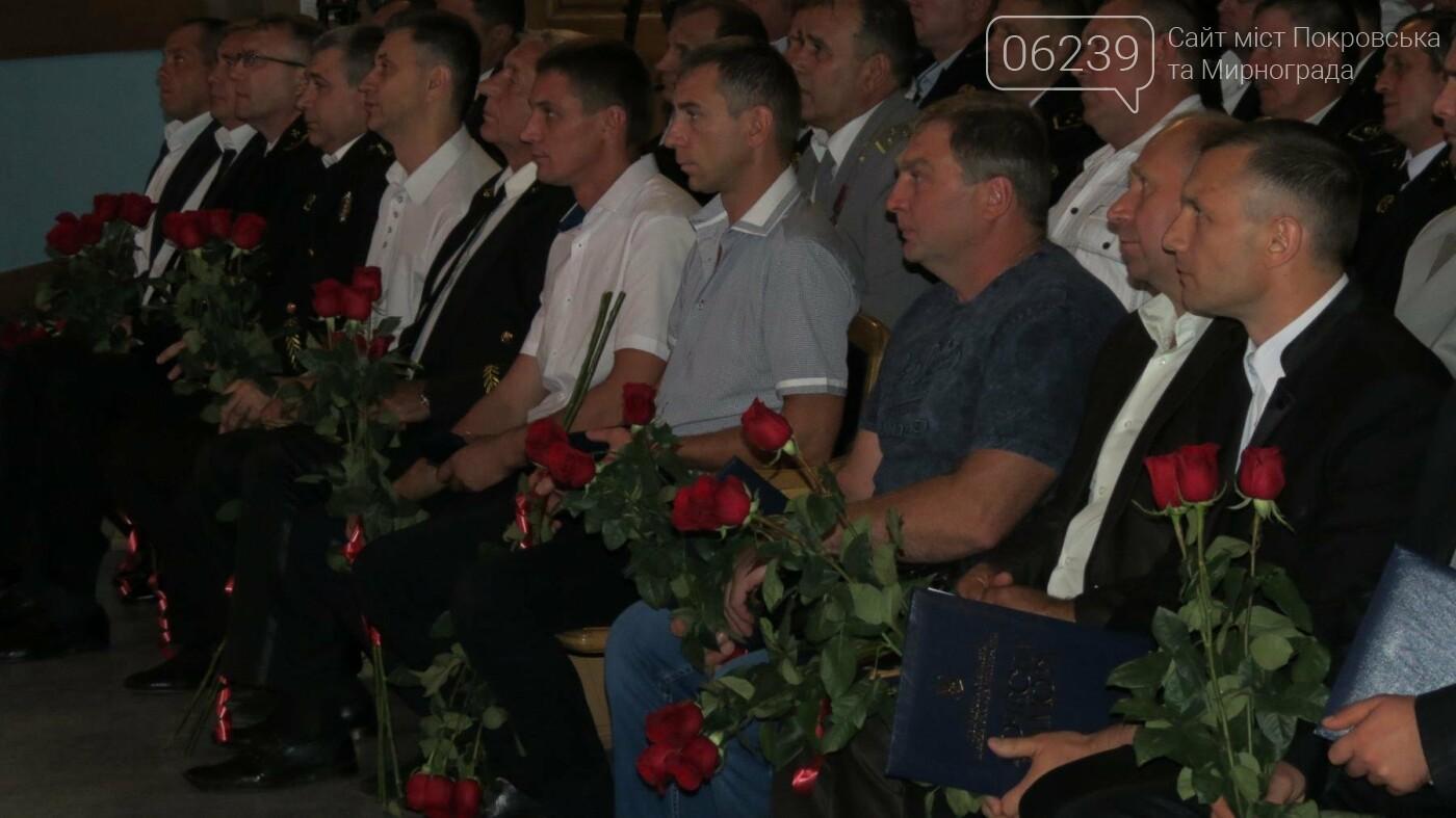 У Покровську відбувся обласний урочистий захід з нагоди святкування професійного свята Дня шахтаря, фото-24