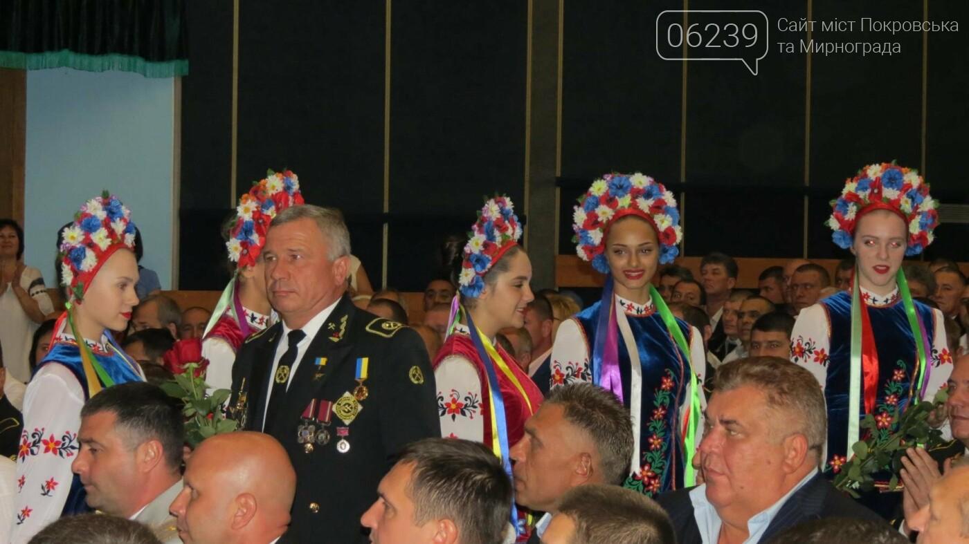 У Покровську відбувся обласний урочистий захід з нагоди святкування професійного свята Дня шахтаря, фото-29