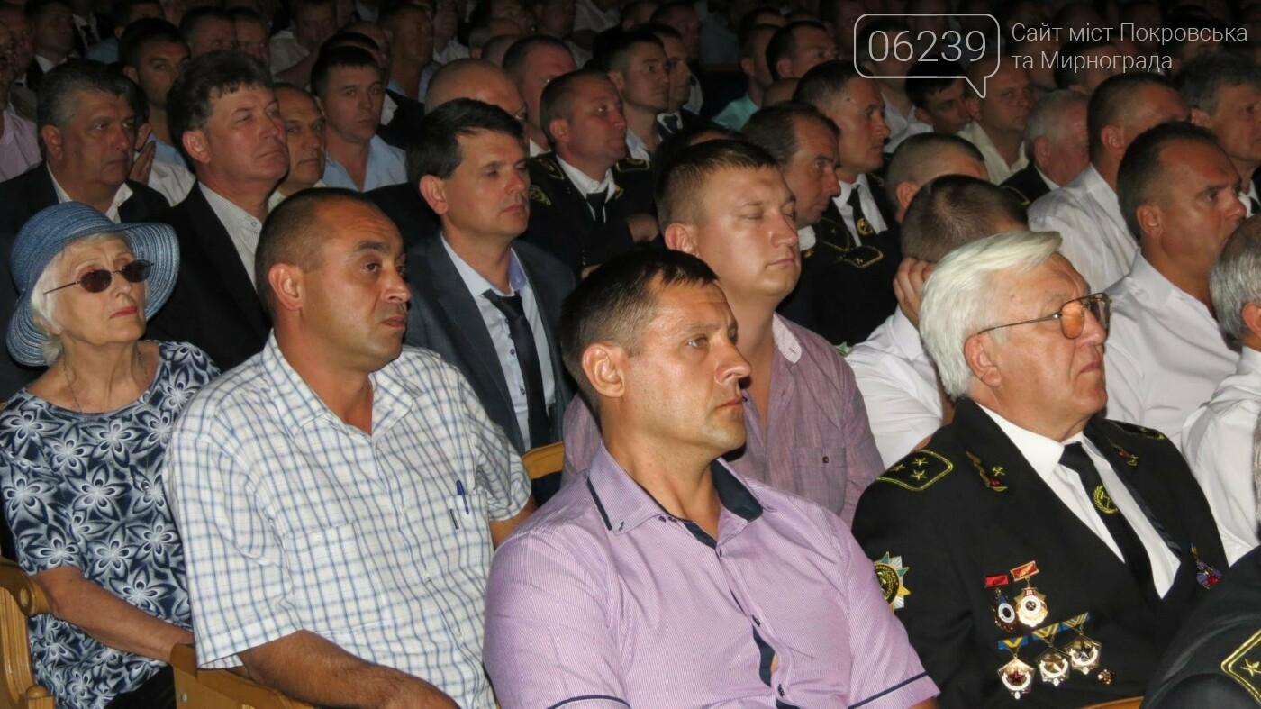 У Покровську відбувся обласний урочистий захід з нагоди святкування професійного свята Дня шахтаря, фото-52