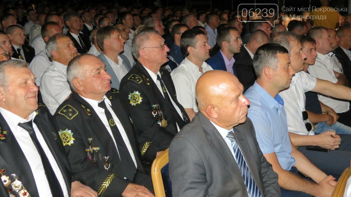 У Покровську відбувся обласний урочистий захід з нагоди святкування професійного свята Дня шахтаря, фото-46