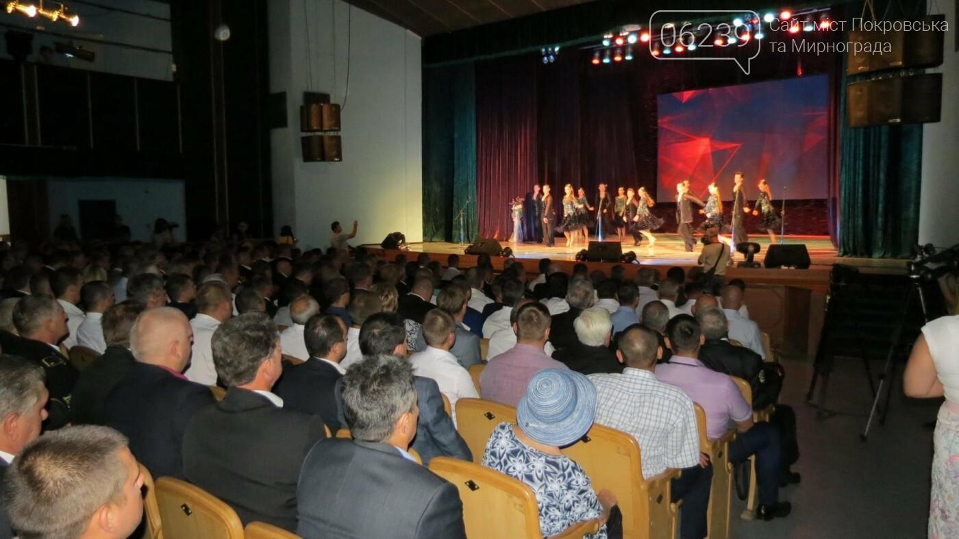 У Покровську відбувся обласний урочистий захід з нагоди святкування професійного свята Дня шахтаря, фото-31