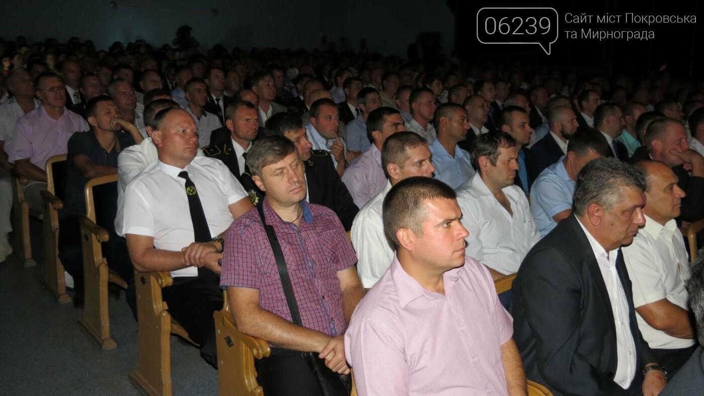 У Покровську відбувся обласний урочистий захід з нагоди святкування професійного свята Дня шахтаря, фото-32