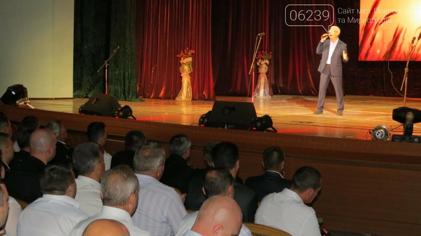 У Покровську відбувся обласний урочистий захід з нагоди святкування професійного свята Дня шахтаря, фото-27