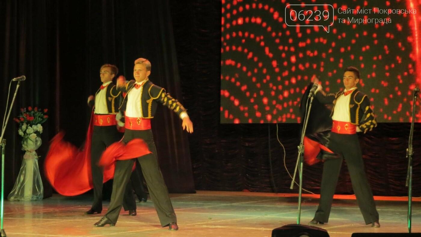У Покровську відбувся обласний урочистий захід з нагоди святкування професійного свята Дня шахтаря, фото-33