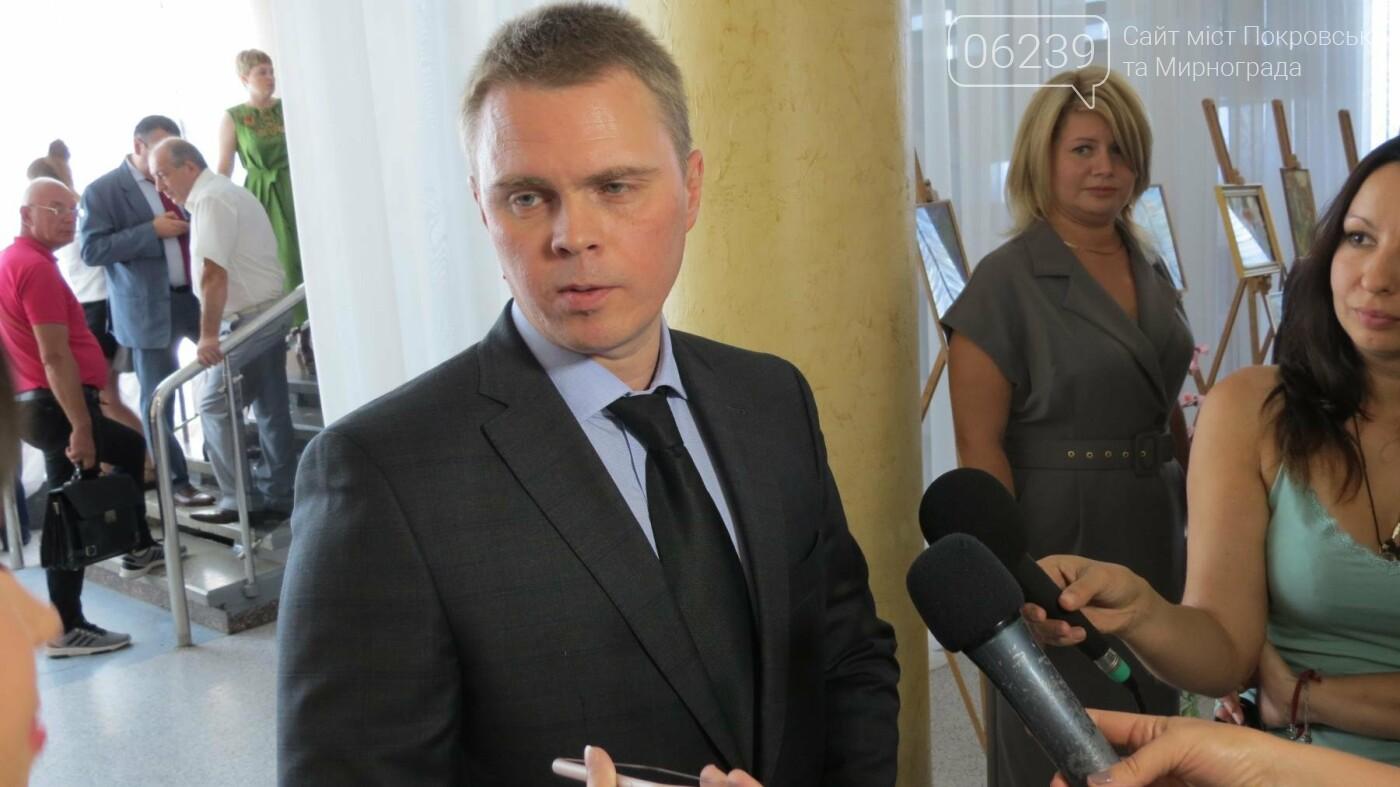 В Покровске Александр Куць прокомментировал долгое отсутствие мэра, фото-1