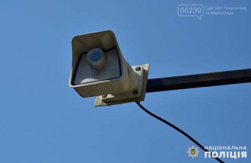 В Покровске с начала года с помощью камер видеонаблюдения раскрыто более 40 нарушений, фото-2