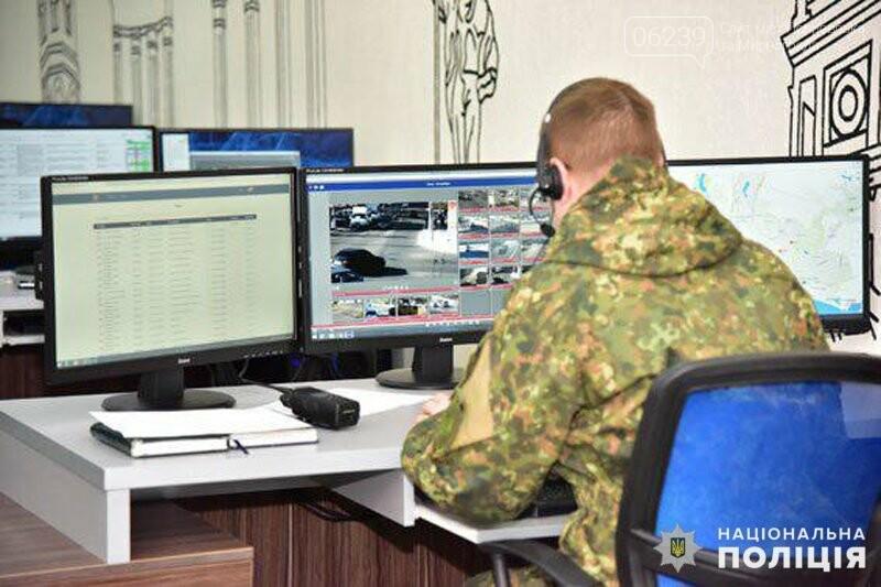 В Покровске с начала года с помощью камер видеонаблюдения раскрыто более 40 нарушений, фото-1