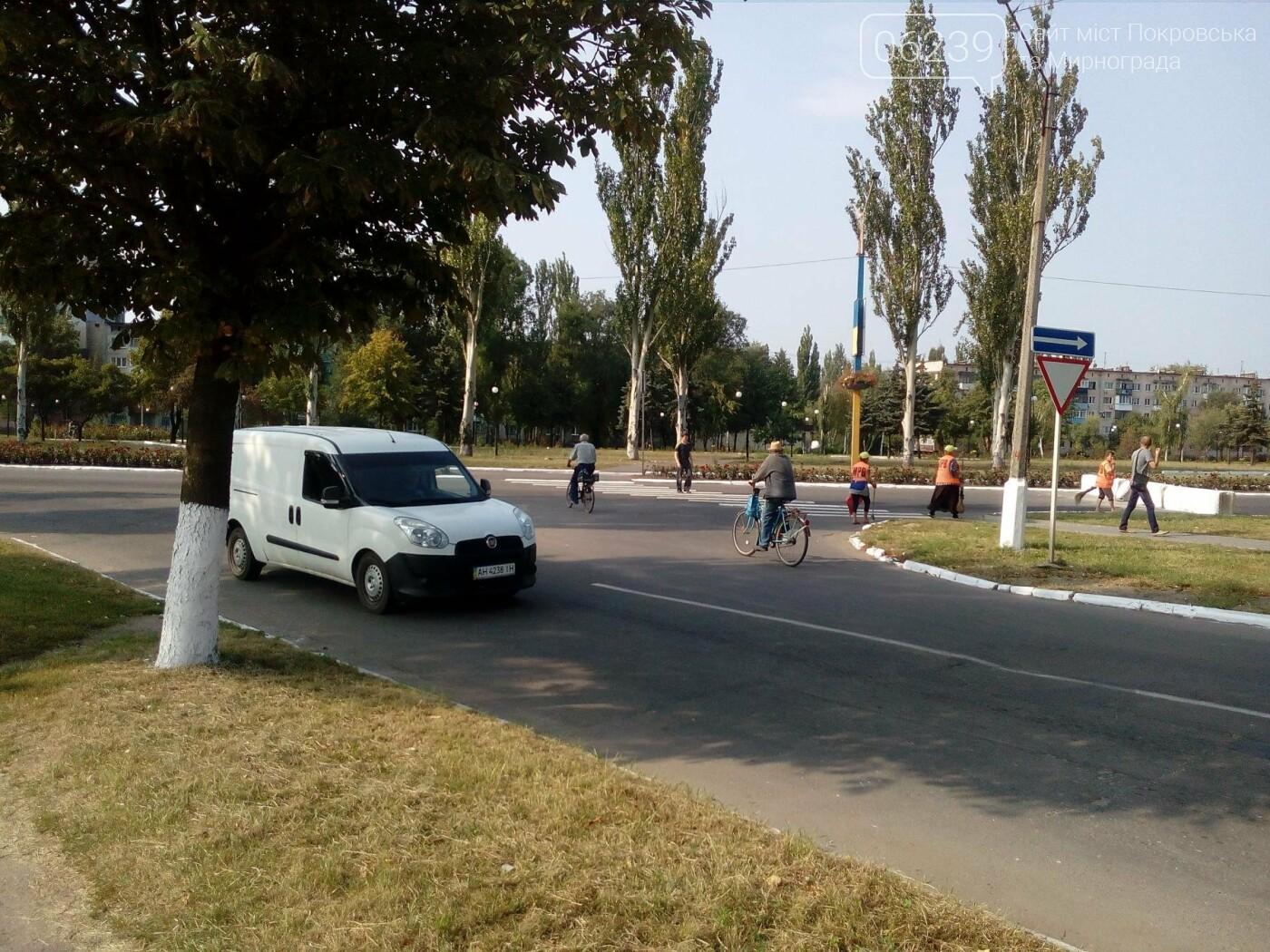 В Покровске перекрыли движение в районе кольца - по части улицы Защитников Украины, фото-4