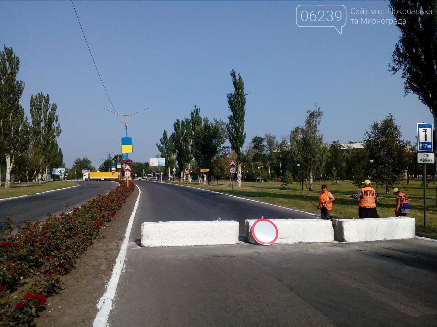 В Покровске перекрыли движение в районе кольца - по части улицы Защитников Украины, фото-5