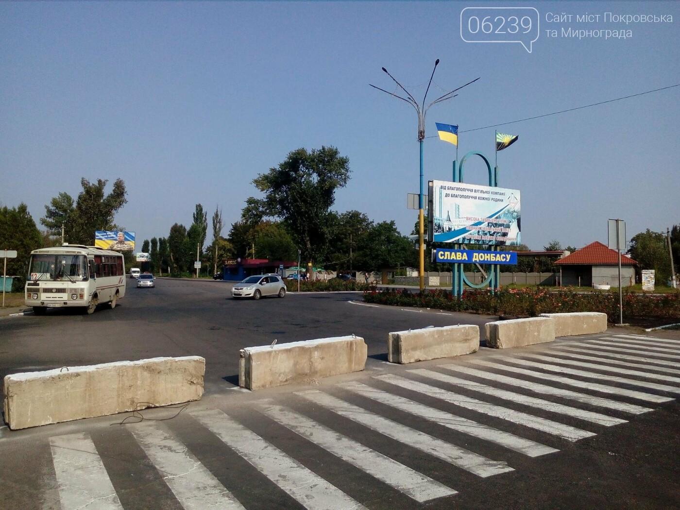 В Покровске перекрыли движение в районе кольца - по части улицы Защитников Украины, фото-3