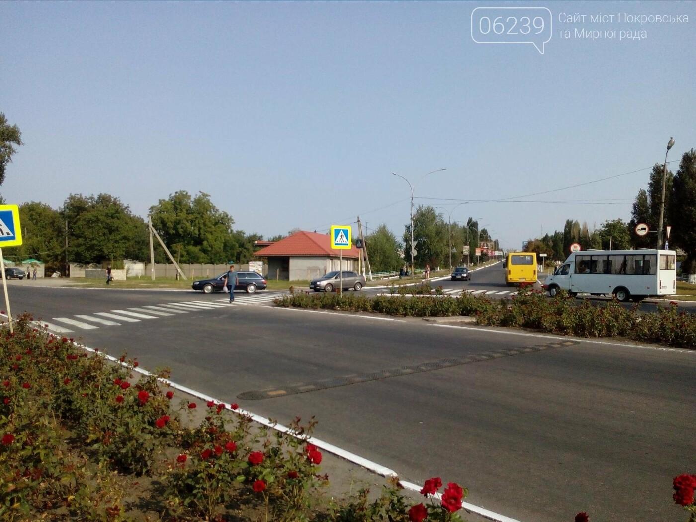 В Покровске перекрыли движение в районе кольца - по части улицы Защитников Украины, фото-1