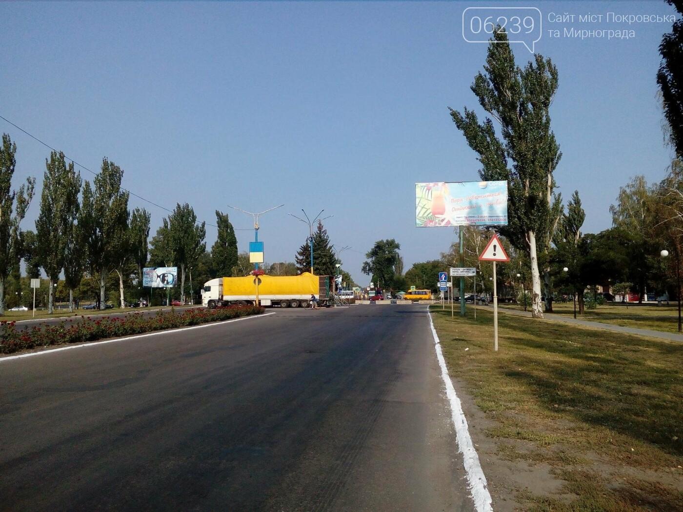 В Покровске начали устанавливать праздничную сцену , фото-6