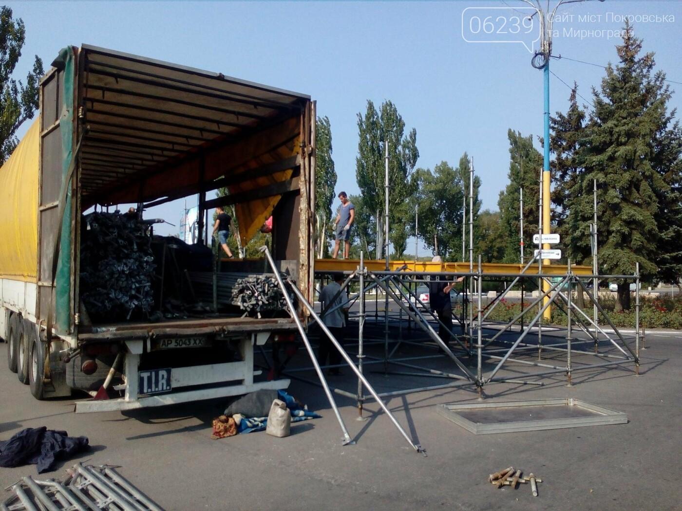 В Покровске начали устанавливать праздничную сцену , фото-1