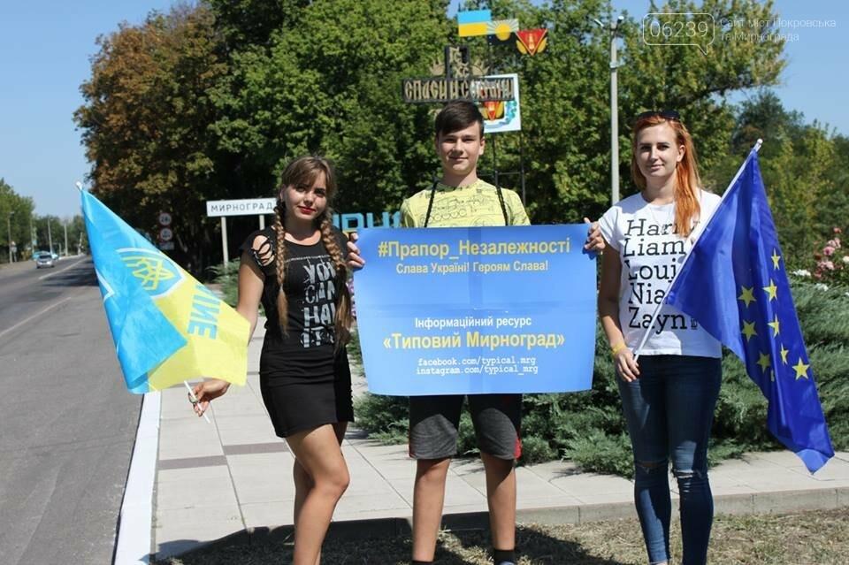 В Мирнограде местные активисты на въезде в город раздавали автомобилистам  украинскую символику , фото-2