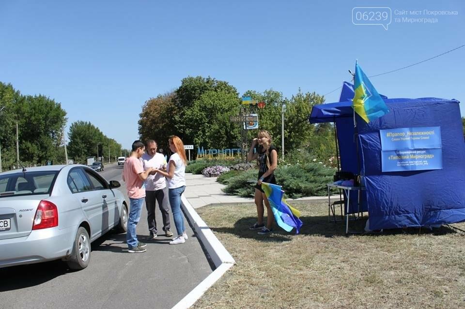 В Мирнограде местные активисты на въезде в город раздавали автомобилистам  украинскую символику , фото-4