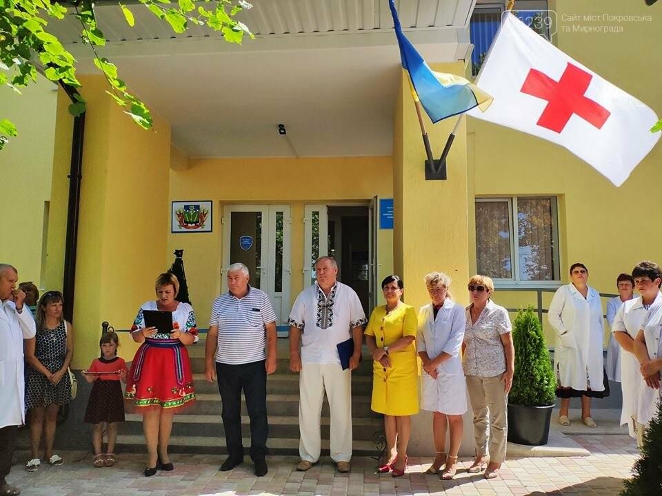 У Покровському районі сьогодні урочисто відкрито відремонтовану лікарську амбулаторію, фото-4