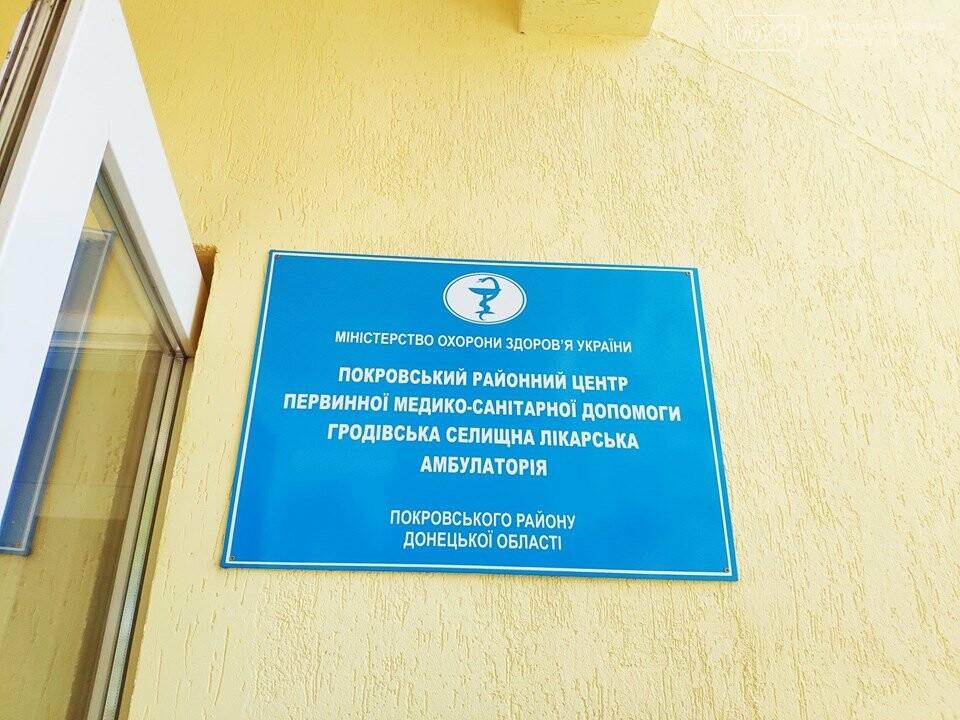 У Покровському районі сьогодні урочисто відкрито відремонтовану лікарську амбулаторію, фото-9