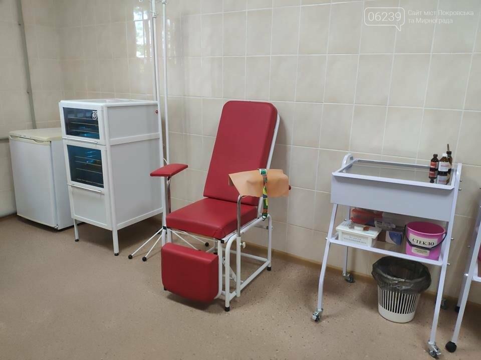 У Покровському районі сьогодні урочисто відкрито відремонтовану лікарську амбулаторію, фото-1