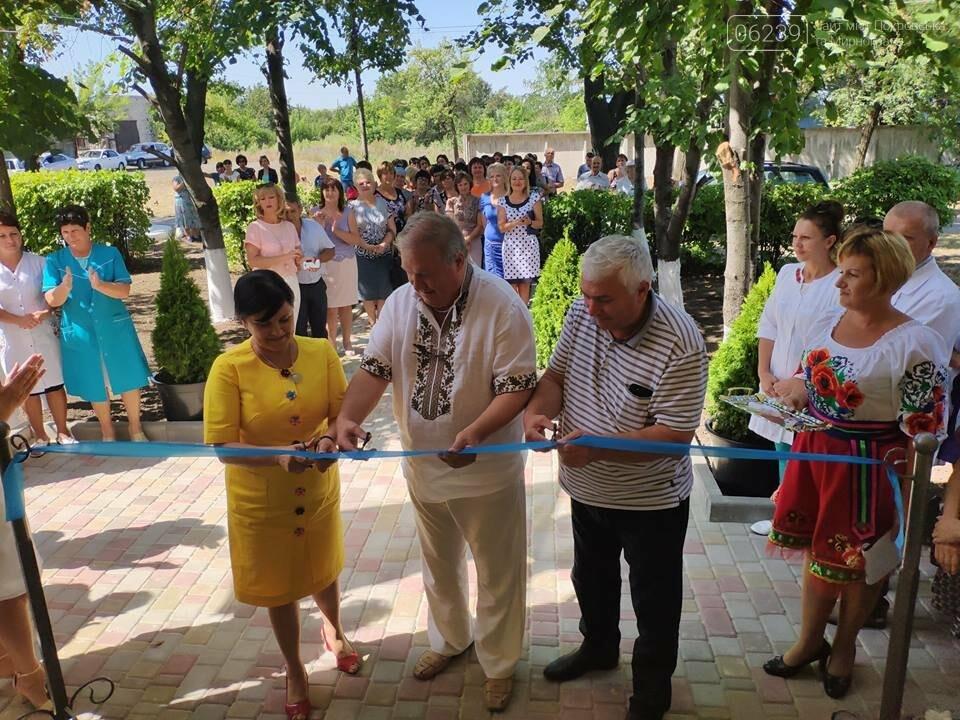 У Покровському районі сьогодні урочисто відкрито відремонтовану лікарську амбулаторію, фото-8