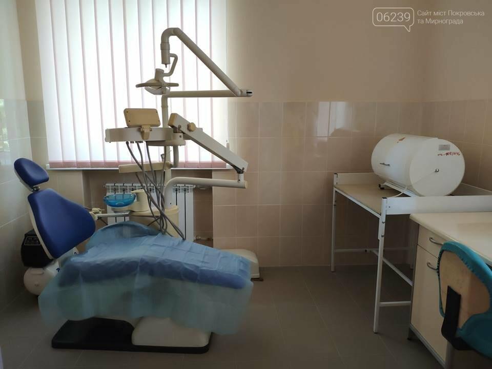 У Покровському районі сьогодні урочисто відкрито відремонтовану лікарську амбулаторію, фото-2