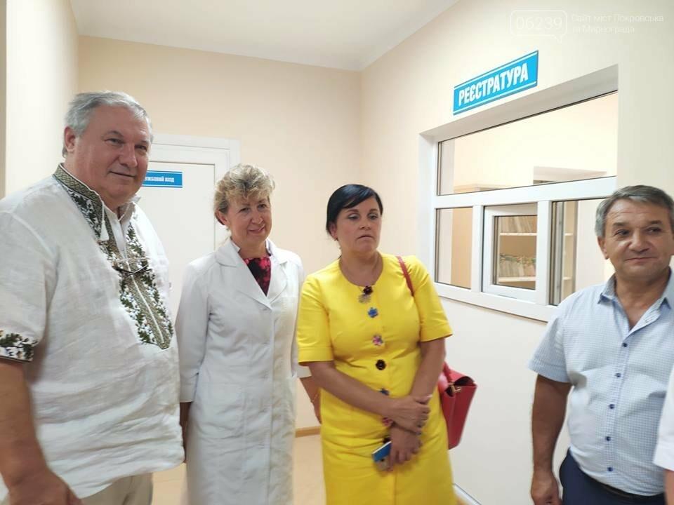 У Покровському районі сьогодні урочисто відкрито відремонтовану лікарську амбулаторію, фото-3