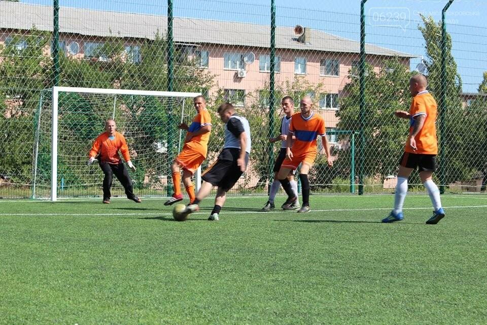В Мирнограде прошло первенство города по мини-футболу, фото-1