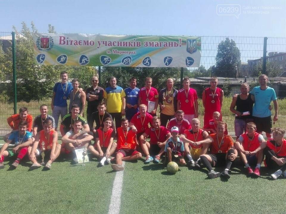 В Мирнограде прошло первенство города по мини-футболу, фото-4