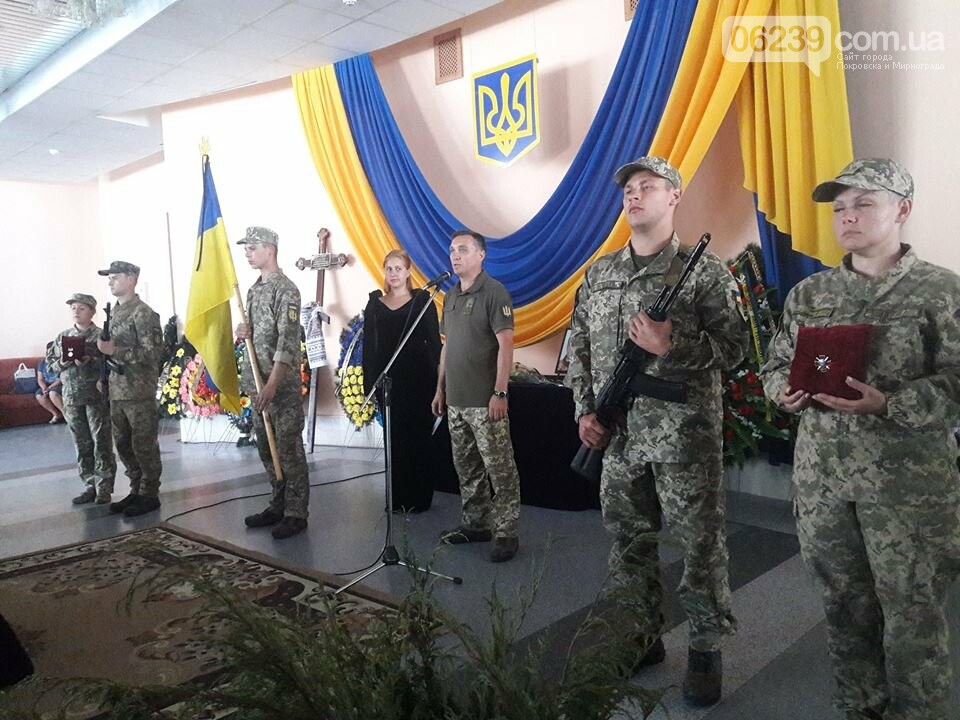 Вчора у Покровську в останню путь провели загиблого біля Кримського бійця Андрія Чирву, фото-1