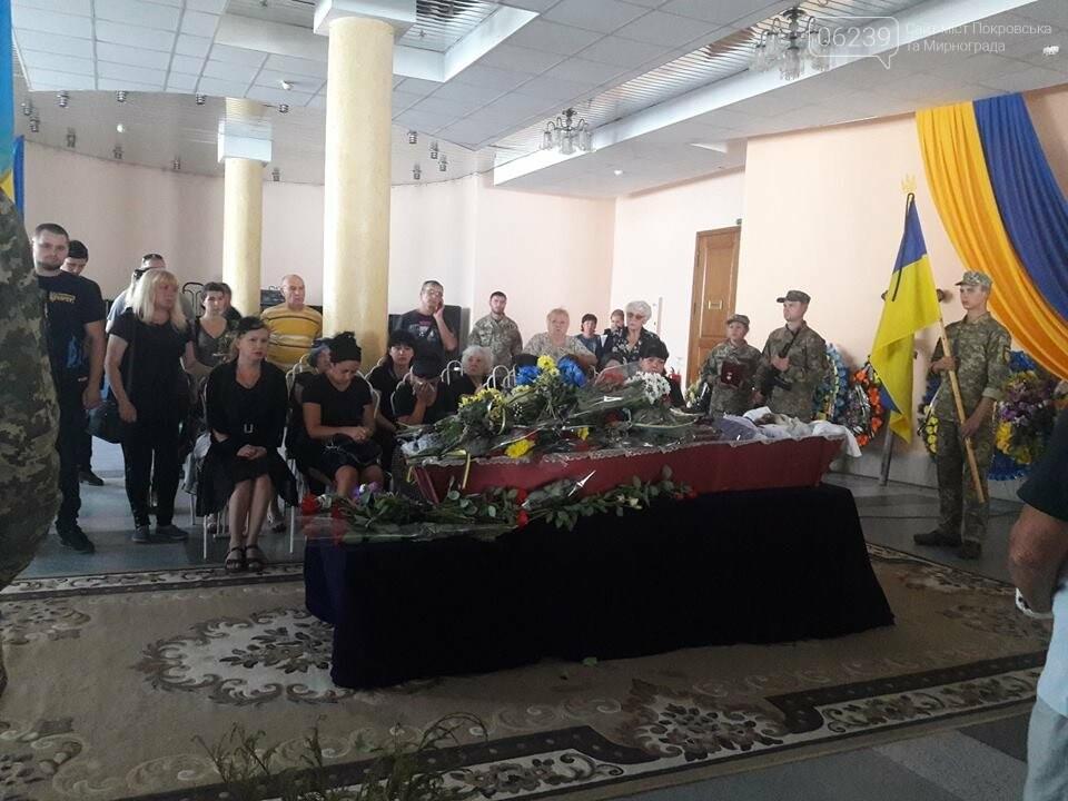 Вчора у Покровську в останню путь провели загиблого біля Кримського бійця Андрія Чирву, фото-3