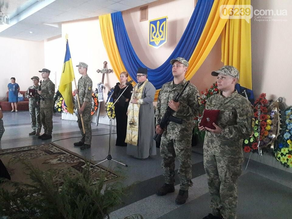 Вчора у Покровську в останню путь провели загиблого біля Кримського бійця Андрія Чирву, фото-4