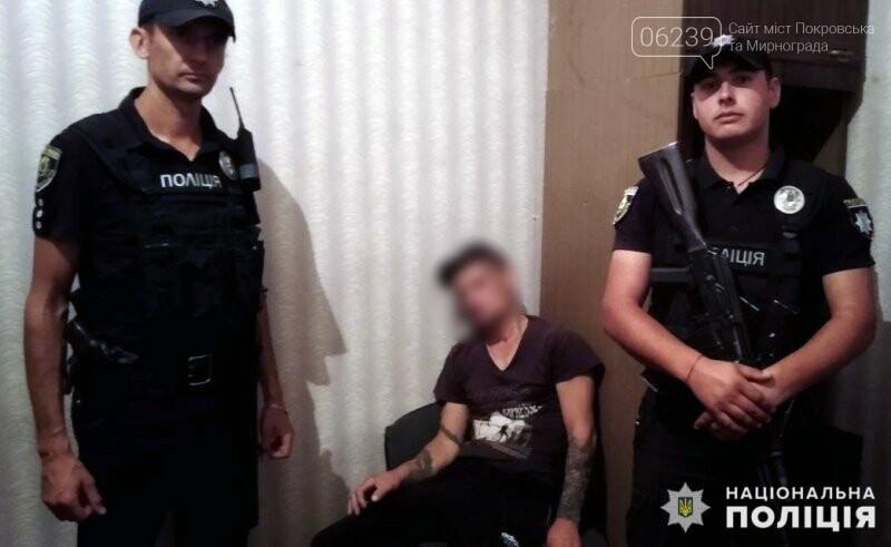 В Мирнограде задержали грабителя, который среди бела дня напал на местную продавщицу, фото-1