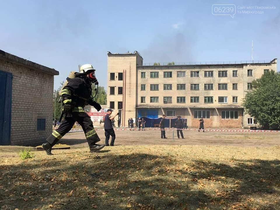 Сьогодні Мирноград побачив таку кількість рятувальників, як ніколи, фото-6