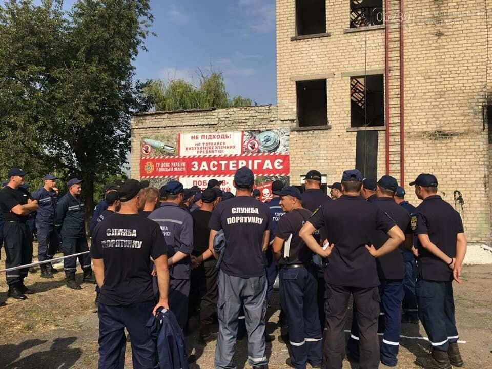Сьогодні Мирноград побачив таку кількість рятувальників, як ніколи, фото-3