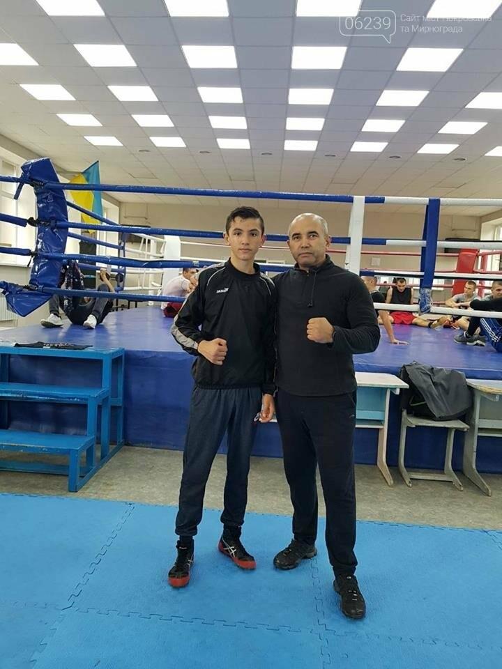 Покровський боксер Роман Літвінов представить Україну на Міжнародному турнірі в Ірландіі, фото-1