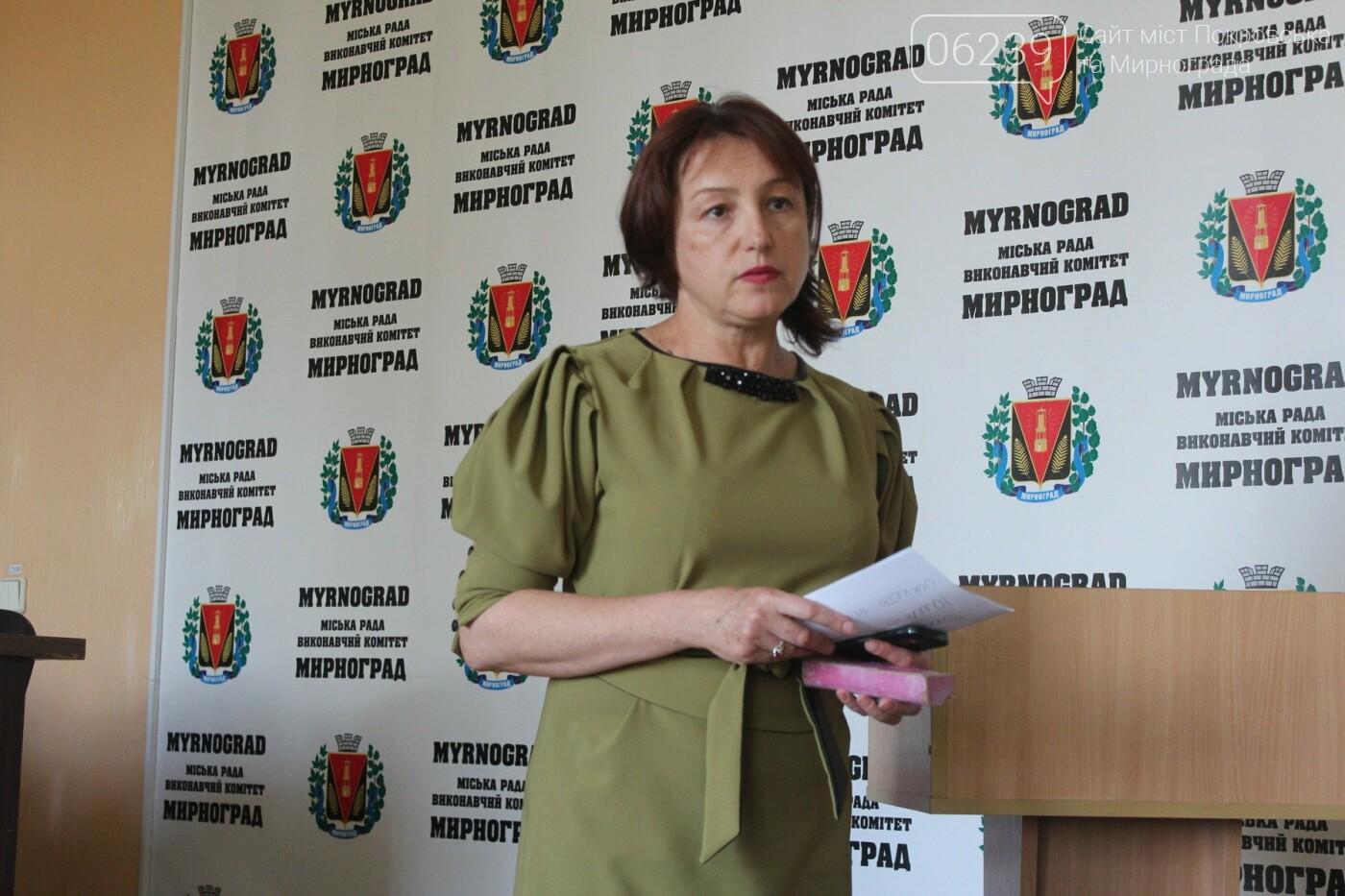 За последние 10 лет в Мирнограде усыновили 37 детей , фото-2