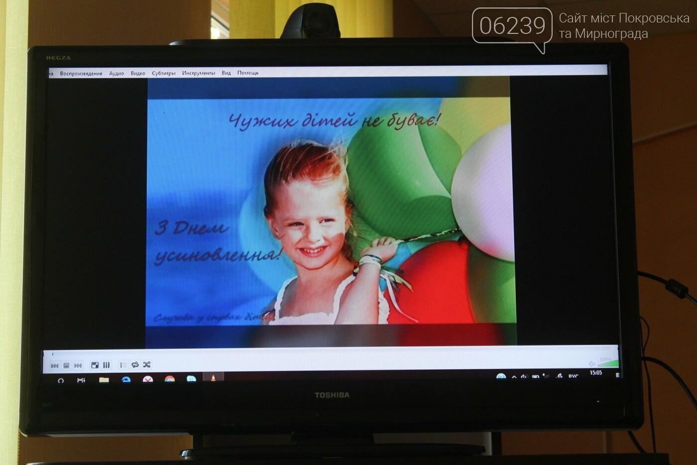 За последние 10 лет в Мирнограде усыновили 37 детей , фото-1