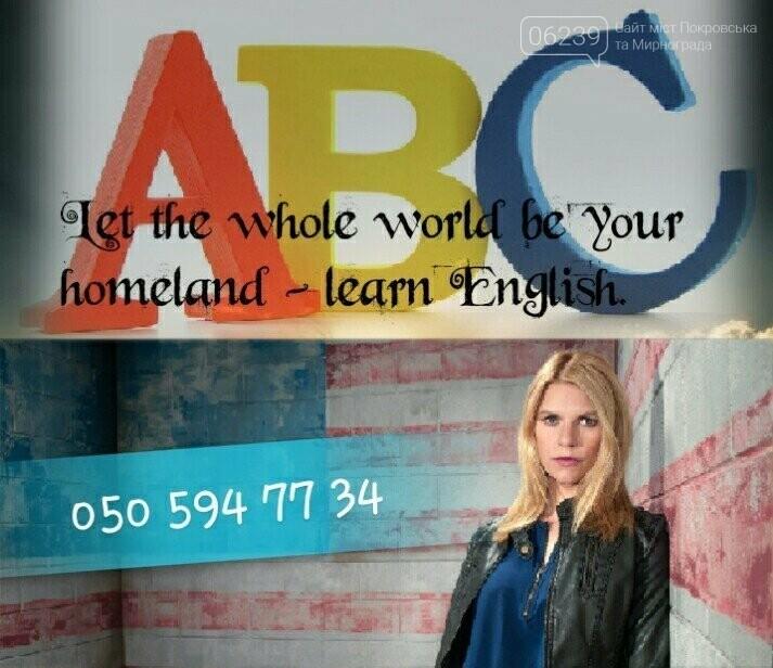 Школа Иностранных Языков ABC расширяет свои горизонты, фото-3