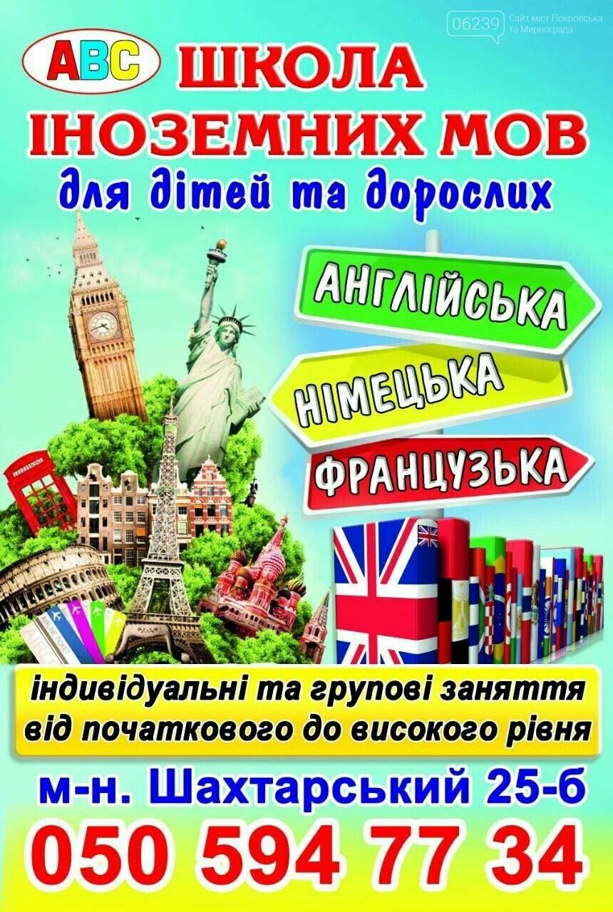 Школа Иностранных Языков ABC расширяет свои горизонты, фото-1