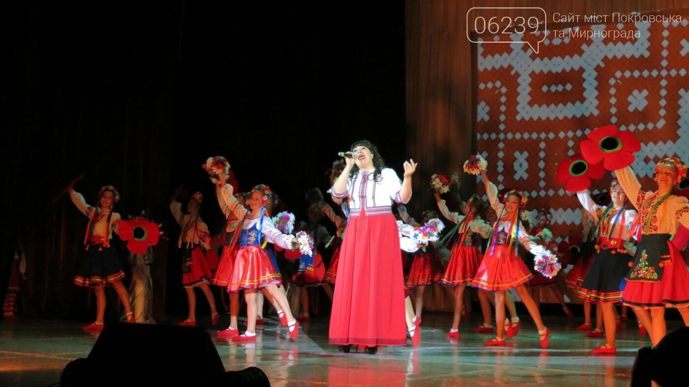 Сьогодні у Покровську пройшов обласний святковий концерт, присвячений Дню працівників освіти, фото-5