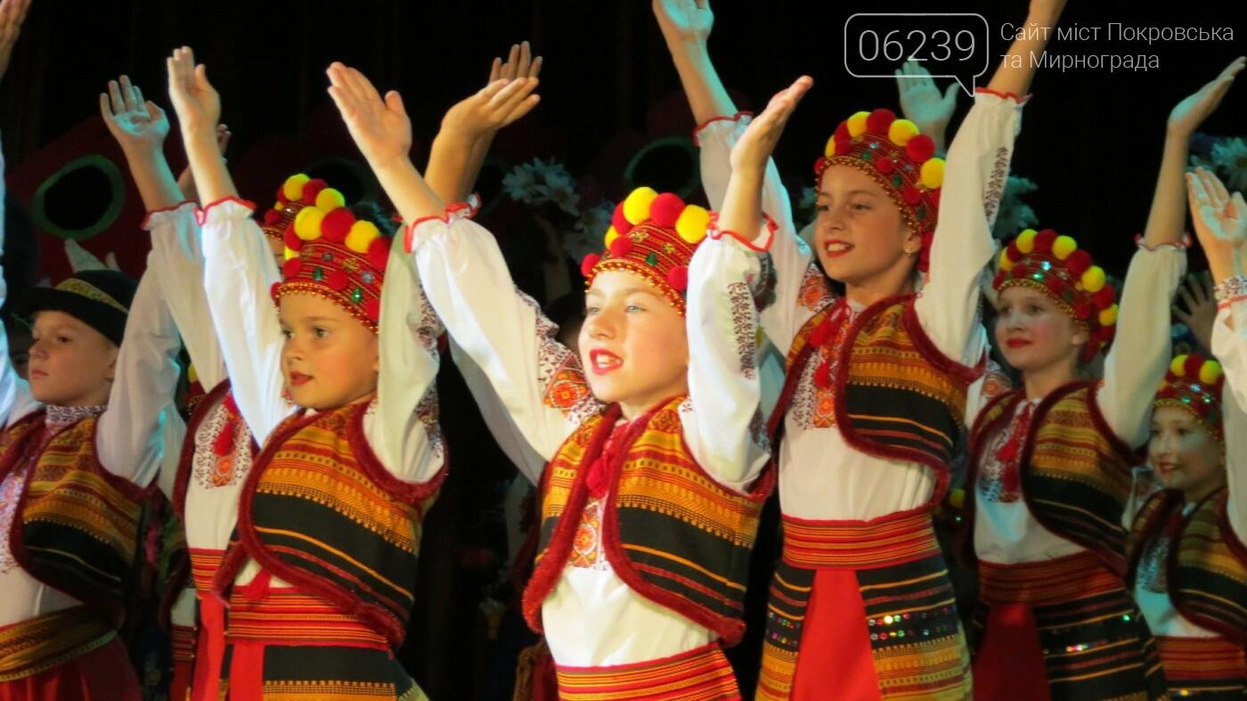 Сьогодні у Покровську пройшов обласний святковий концерт, присвячений Дню працівників освіти, фото-18